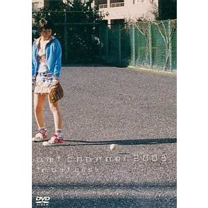 (DVD)鈴木亜美/ami channel 2003 in ami book|collectionmall