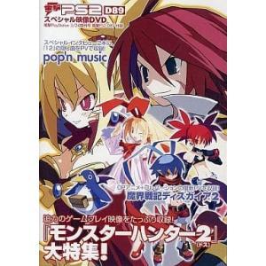 (DVD)電撃PS2 D89 スペシャル映像DVD(管|collectionmall