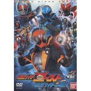 (DVD)仮面ライダーゴースト 伝説! ライダーの魂!|collectionmall