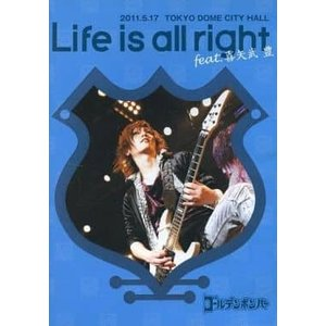 """(DVD)ゴールデンボンバー/全国ツアー 2011""""Life is all right""""feat.喜矢武