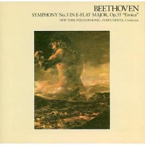 (CD)メータ/ベートーヴェン:交響曲第3番「英雄」|collectionmall