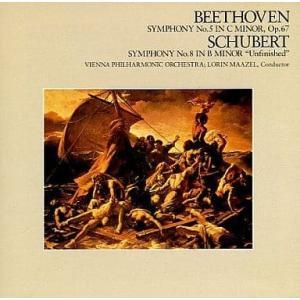 (CD)マゼール/ベートーヴェン:交響曲「運命」&シューベルト:交響曲「未完成」|collectionmall
