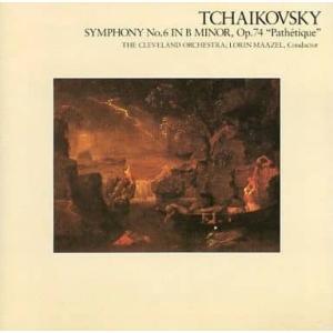 (CD)マゼール/チャイコフスキー:交響曲第6番「悲愴」|collectionmall