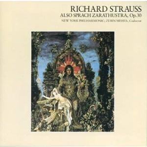 (CD)メータ/R・シュトラウス交響詞「ツァラトゥストラはかく語りき」|collectionmall