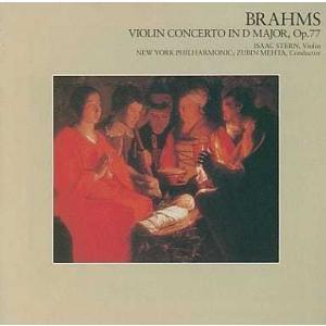 (CD)スターン・メータ/ブラームス:ヴァイオリン協奏曲|collectionmall