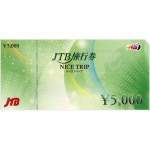 (他金券カード)「JTB旅行券 NICE TRIP 5000円」 collectionmall
