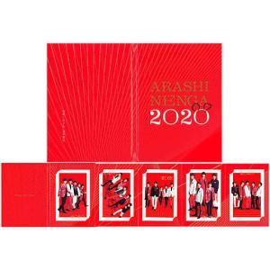 5枚)計5名「年賀状63円 令和二年(2020年) 子年 嵐 年賀状[台紙付」|collectionmall