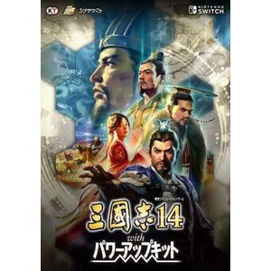 (Switch)三國志14 WITH パワーアップキット(管理J2215)|collectionmall