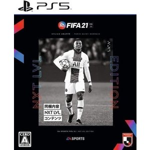 FIFA 21 NXT LVL EDITION|collectionmall
