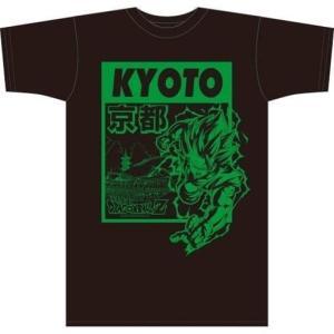 超サイヤ人 孫悟空(KYOTO) 日本限定ボトルTシャツ ブラック Lサイズ「ドラゴンホ(管理J1202) collectionmall