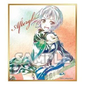 (文具・雑貨)青葉モカB「BANG DREAM! ガールズバンドパーティ! ANI-ART トレーディングミニ(管理J4192) collectionmall