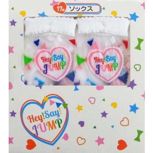 (衣類(男性))17.Hey! Say! JUMP ソックス 「セブンイレブン×Hey! Say! JUMP 当りくじ collectionmall