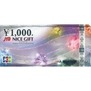 (金券カード)「JTBナイスギフト1000円」 collectionmall