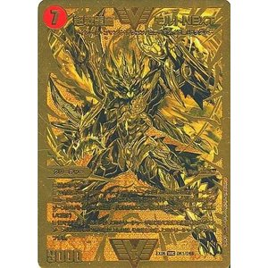 (DK1/DK6)超戦龍覇 モルト NEXT「WVC」|collectionmall