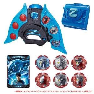 (おもちゃ/フィギュア)DXウルトラマンゼット最強なりきりセット「ウルトラマンZ」(管理J6658) collectionmall