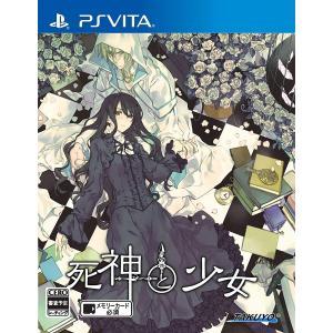 (PSVita)死神と少女(管理:421398)|collectionmall