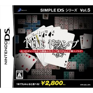 (DS) SIMPLE DSシリーズ Vol.5 THE トランプ (管理:N38220)|collectionmall
