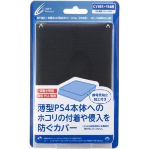本体ホコリ防止カバー スリム ( PS4 用)ブラック  (管理:N473300) collectionmall