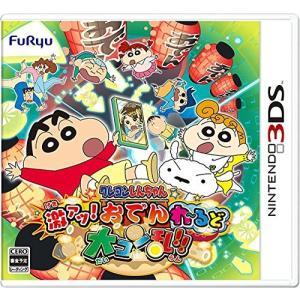 (3DS)クレヨンしんちゃん 激アツ! おでんわ~るど大コン乱! ! (管理:N410787) collectionmall
