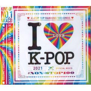 (新品)(CD)I LOVE K-POP 2021 #NON-STOP 100 -OFFICIAL MIXCD-CD2枚組み(管理J9261) collectionmall