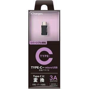 TYPE-C micro USB変換アダプタ ブラック PG-MCCN01(PGA)(管理:672827) collectionmall