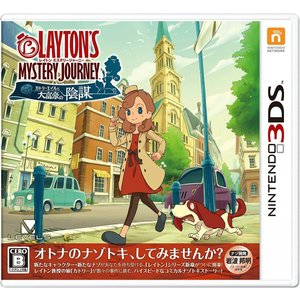 (3DS) レイトン ミステリージャーニー カトリーエイルと大富豪の陰謀 (管理:N410747)|collectionmall