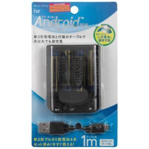 スマートフォン用乾電池式単3×4本USBタイプ 充電専用ケーブル1m付 IBCU4-SPC02K(オズマ)(管理:672818) collectionmall
