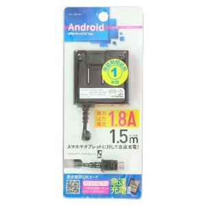 スマートフォン用AC充電器1.5m 1.8A IAC-18SP03KN(オズマ)(管理:672815) collectionmall