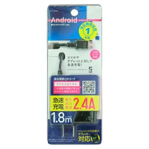 スマートフォン用AC充電器1.8mUSBポート付 2.4A IACU-SP02KN(オズマ)(管理:672817) collectionmall