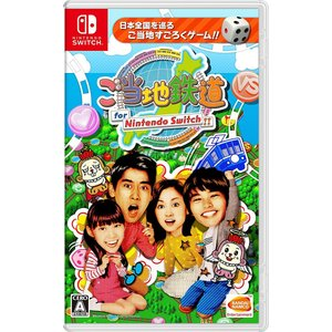 (Switch) ご当地鉄道 for Nintendo Switch !! (管理:N381571)|collectionmall
