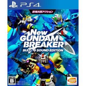 (PS4) New ガンダムブレイカー ビルドGサウンドエディション (管理:N405882)|collectionmall