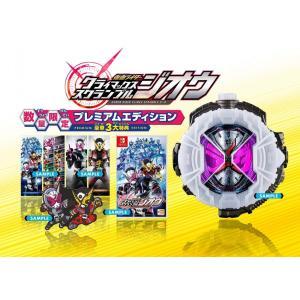 (Switch) 仮面ライダー クライマックススクランブル ジオウ プレミアムエディション (管理:N381719)|collectionmall