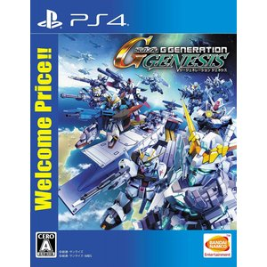 (PS4) SDガンダム ジージェネレーション ジェネシス Welcome Price!! (管理:N406201)|collectionmall