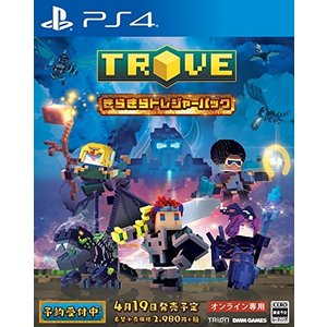 (PS4)Trove -きらきらトレジャーパック- (管理:N405849)|collectionmall