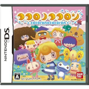 (DS) ココロノココロン (管理:N370965)|collectionmall