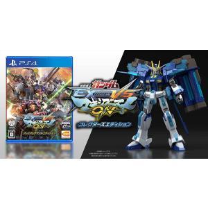 (予約)(PS4)機動戦士ガンダム EXTREME VS. マキシブーストON コレクターズエディション|collectionmall