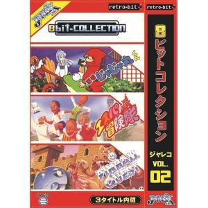 8ビットコレクション ジャレコ Vol.2 (管理:N4501)|collectionmall