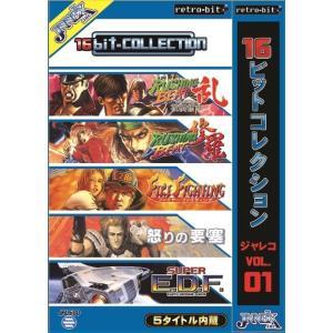 16ビットコレクション ジャレコ Vol.1 (管理:N4492) collectionmall