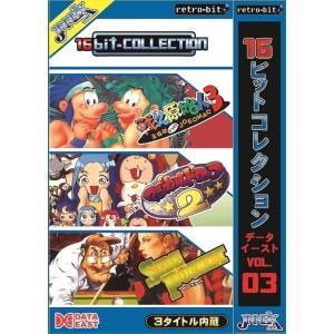16ビットコレクション データイースト Vol.3 (管理:N4495)|collectionmall