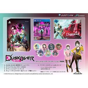 (PS4)Dusk Diver 酉閃町 -ダスクダイバー ユウセンチョウ- スペシャルリミテッドエディション(管理:406418) collectionmall