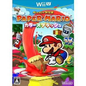 (Wii U) ペーパーマリオ カラースプラッシュ(管理:N381130)|collectionmall