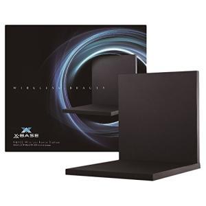 X-BASE(クロスベース) ワイヤレスパワーステーション|collectionmall
