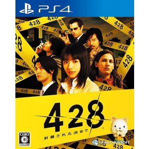 (PS4) 428 封鎖された渋谷で (管理:N405965)|collectionmall
