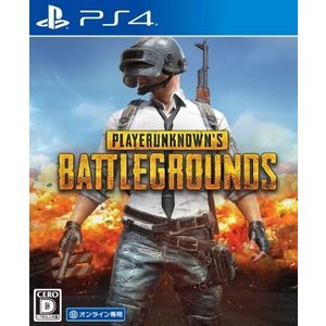 (PS4) PLAYERUNKNOWN'S BATTLEGROUNDS【オンライン専用】 (管理:N406149)|collectionmall