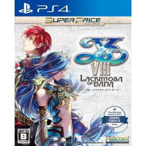 (PS4)イースVIII -Lacrimosa of DANA- スーパープライス|collectionmall