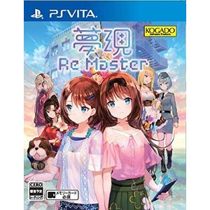 (Psvita)夢現Re:Master(管理:N421392) collectionmall
