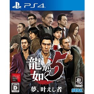 (PS4)龍が如く5 夢、叶えし者|collectionmall