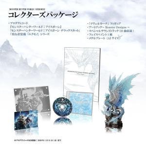 (PS4)MONSTER HUNTER WORLD: ICEBORNE (モンスターハンターワールド:アイスボーン)コレクターズパッケージ(管理:406366)|collectionmall