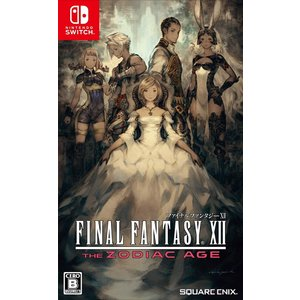 (Switch) ファイナルファンタジーXII ザ ゾディアック エイジ|collectionmall