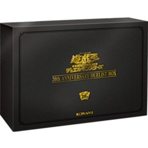 遊戯王OCG 20thANNIVERSARY DUELIST BOX (管理:N647178)|collectionmall
